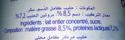 lait concentré sucré - Ingredients