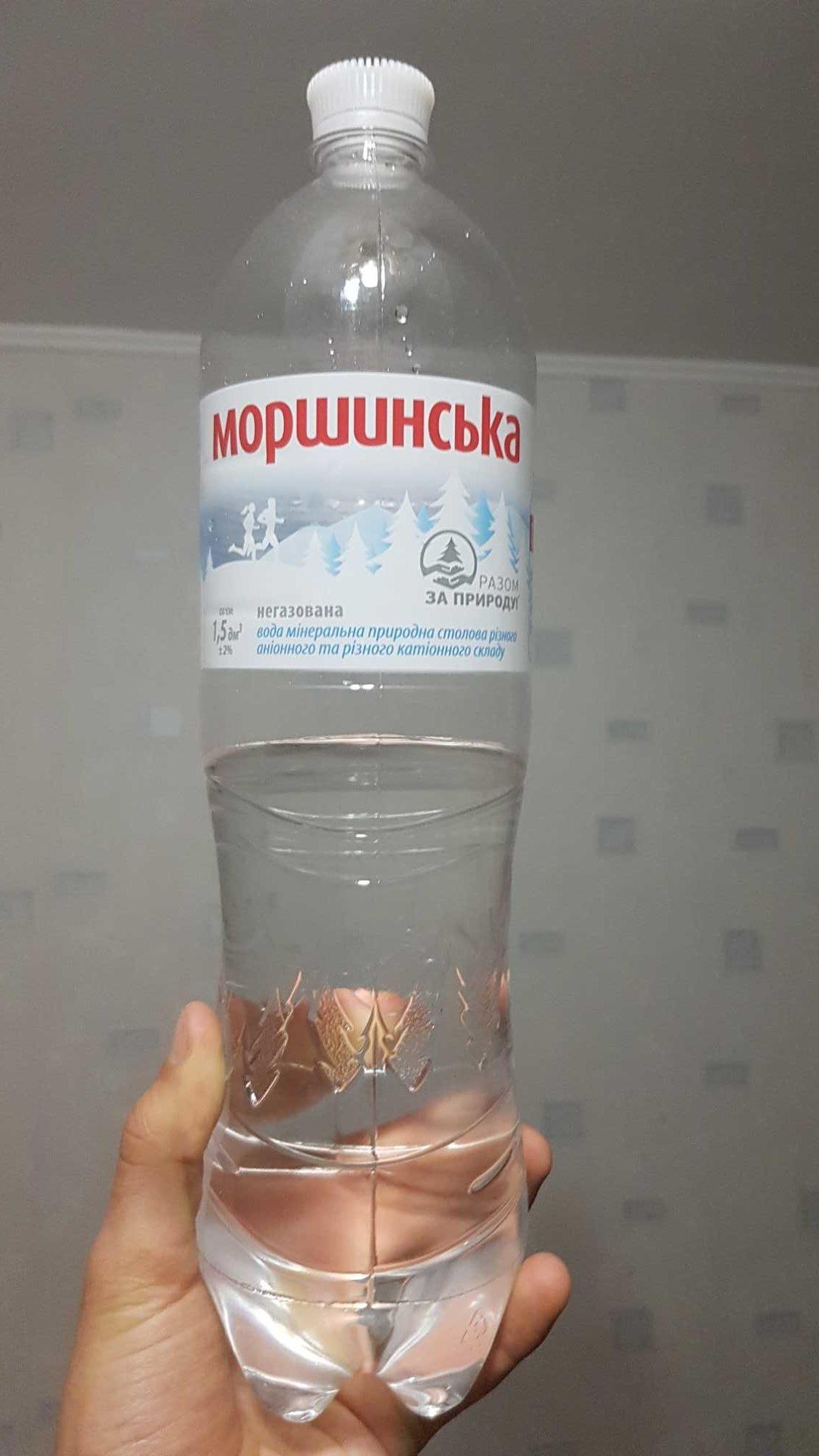 Моршинська - Product