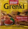 Grenki ржаные баварские колбаски - Product