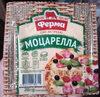 """сир м'який чеддеризований """"Моцарелла"""" - Prodotto"""
