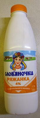 Ряженка 4% Словяночка - Product