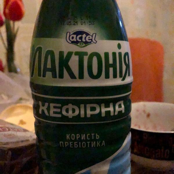 Лактония Кефирна - Produit - en