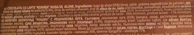 Roshen Ciocolată cu lapte și nuga de alune - Ingredients
