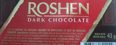 Roshen Baton de ciocolata cu umplutura cu gust de ciocolata fondanta - Ingredients