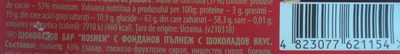 Roshen Baton de ciocolata cu umplutura cu gust de ciocolata fondanta - Nutrition facts