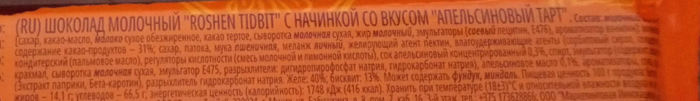 TidBit Milk Chocolate & Orange Tart - Ingredients - ru