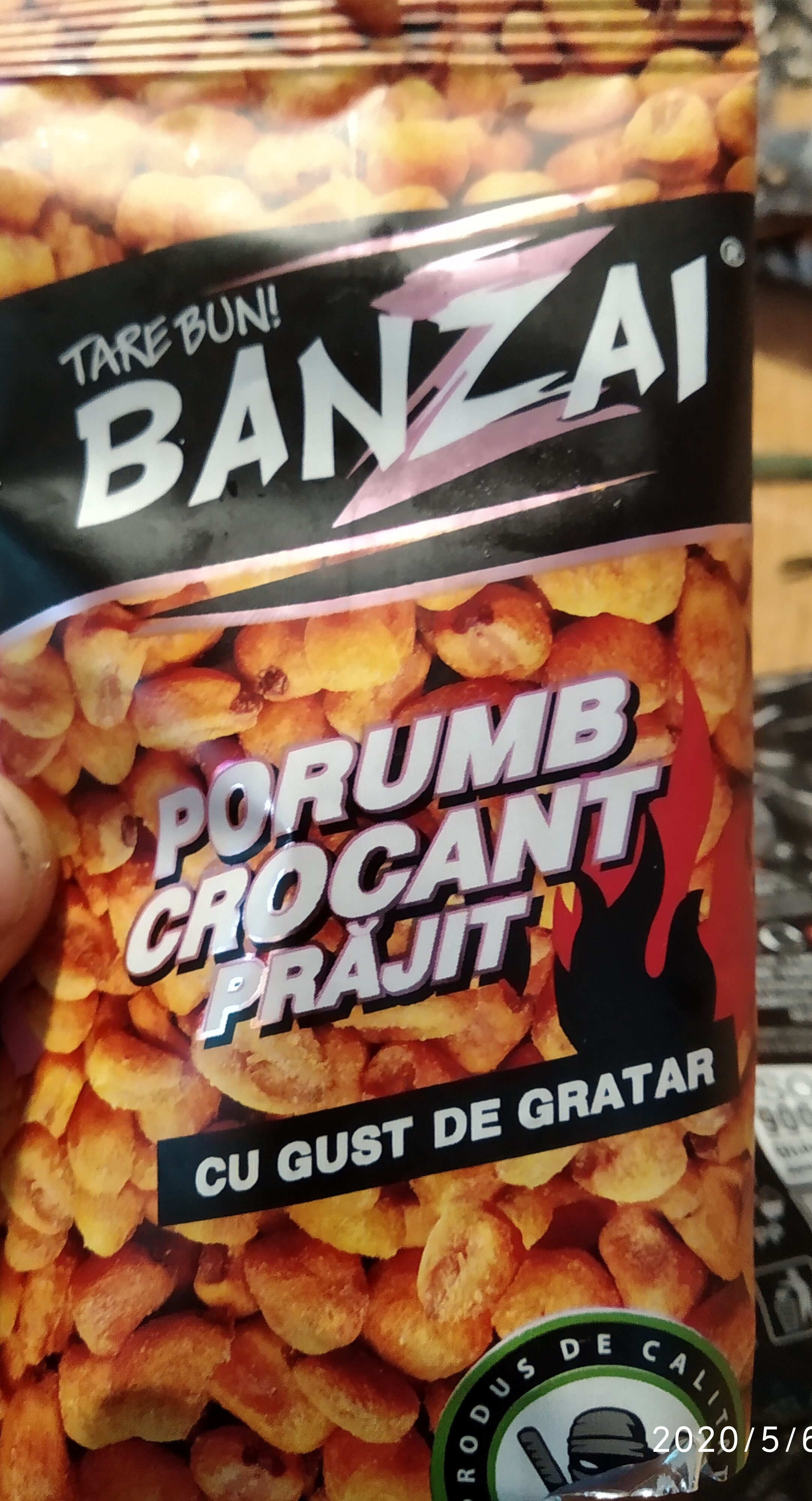 Porumb crocant prăjit - Product - ro