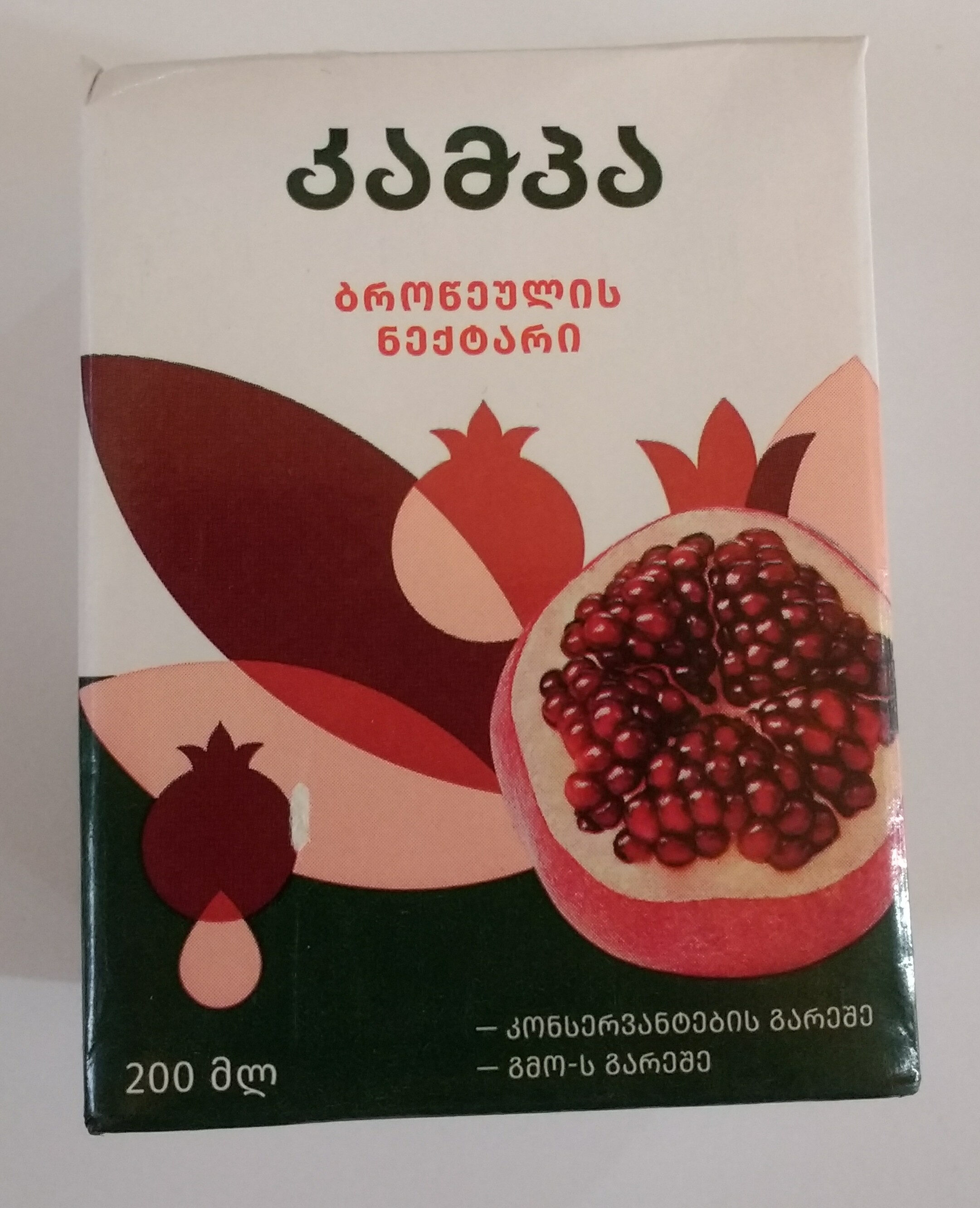 Pomegranate nectar - Product