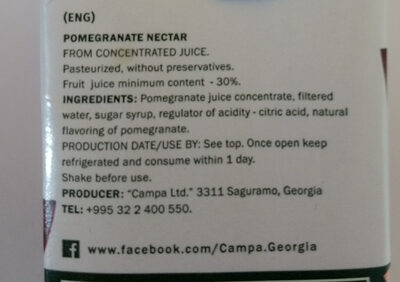 Pomegranate nectar - Ingredients