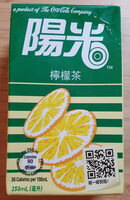 Lemon Tea - Produit - en