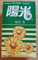 Chrysanthemum Tea - Produit - en