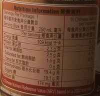 Regular - Nutrition facts - en