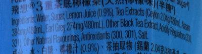3-tea lemon tea - Ingrediënten - en