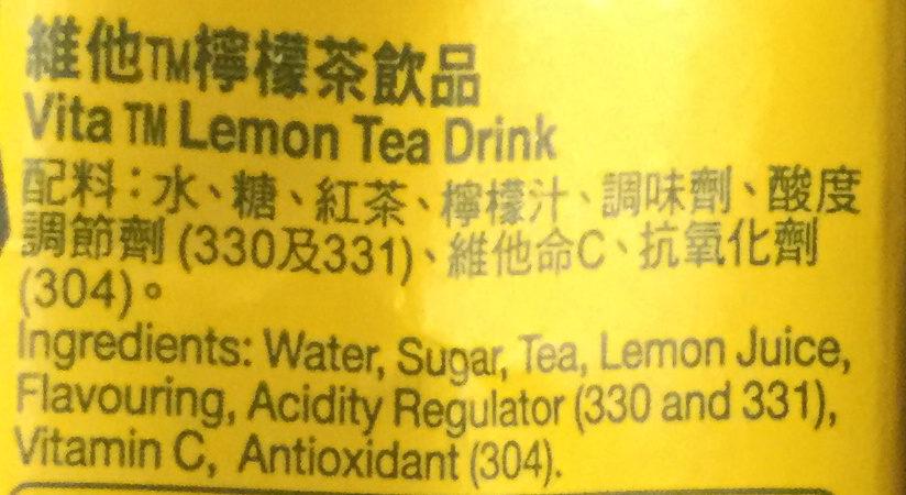 Vita TM Lemon Tea Drink - Ingredients - en