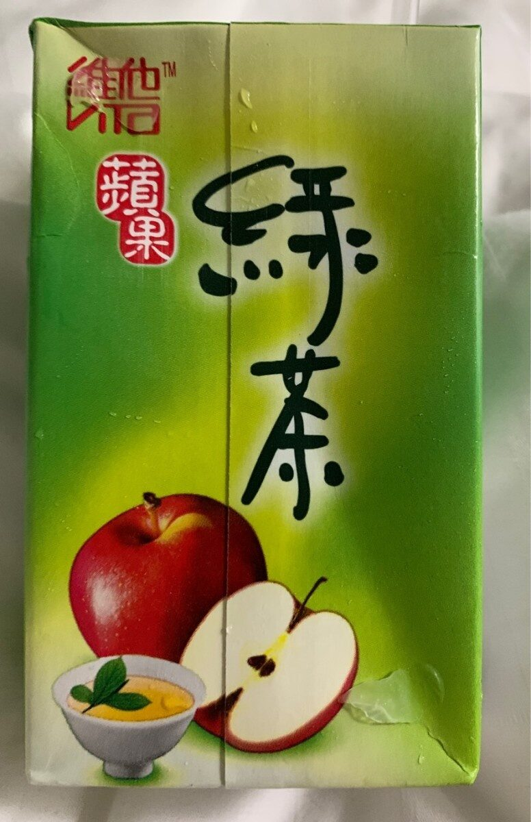 Apple Green Tea - Product