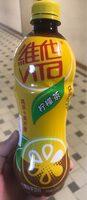 Vita lemon tea - 产品 - zh