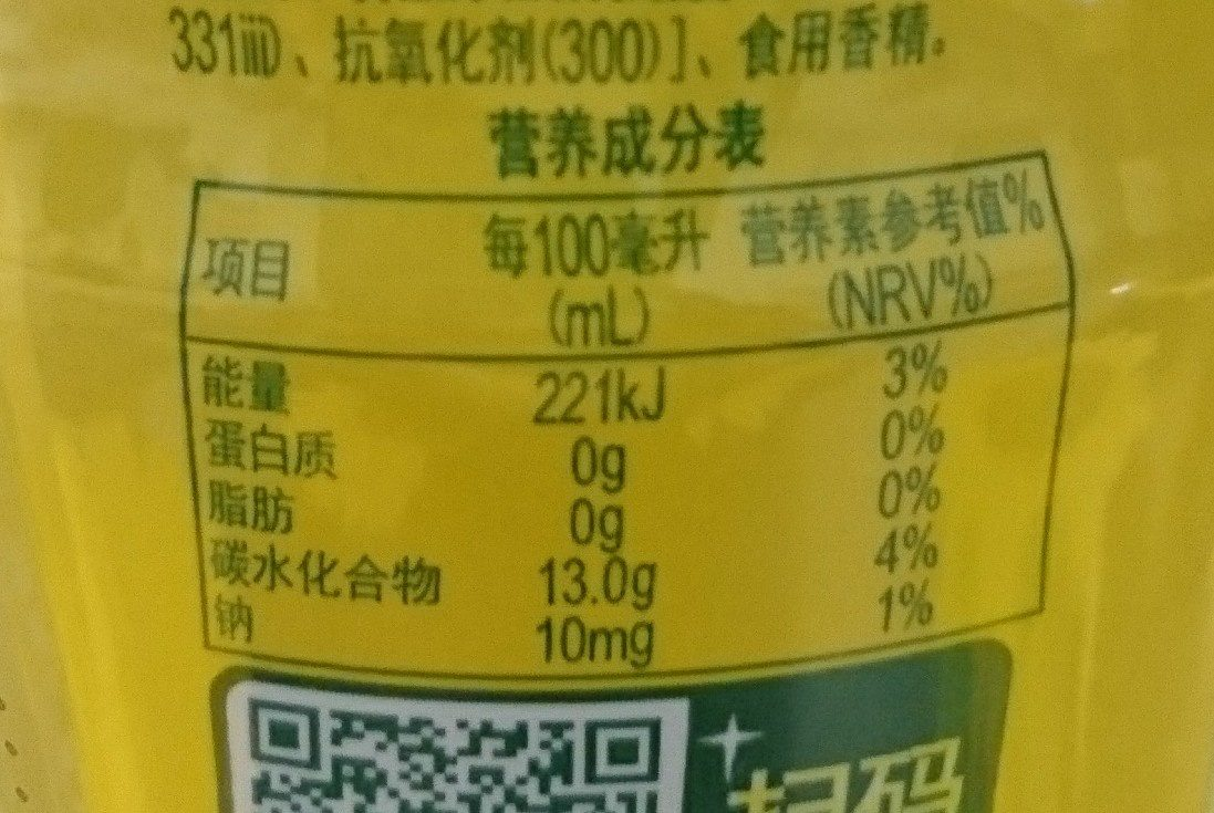维他柠檬茶 - Nutrition facts