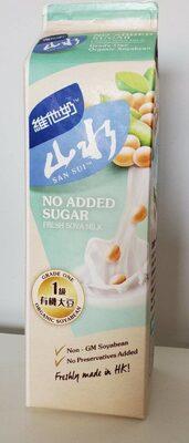 No added sugar fresh soya milk - Produit - fr