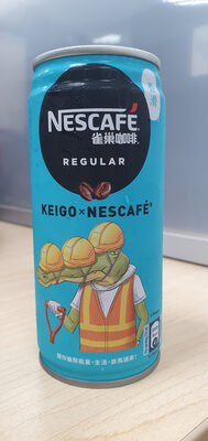 regular coffee - Produit - en
