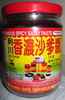 Famous Spicy Satay Paste - Product