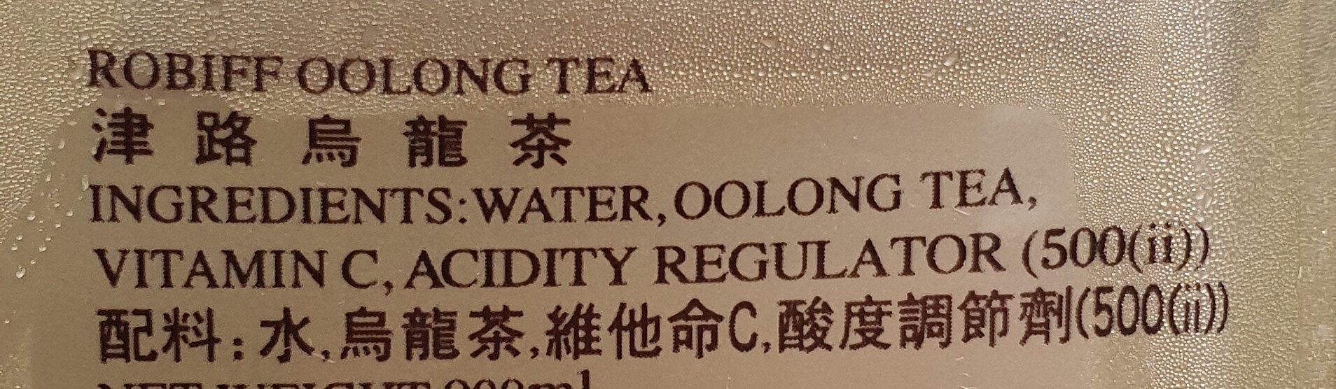 烏龍茶 - Ingrédients - zh