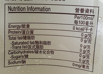 烏龍茶 - Informations nutritionnelles - zh
