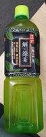 Supreme Meta Green Tea - Produit - en