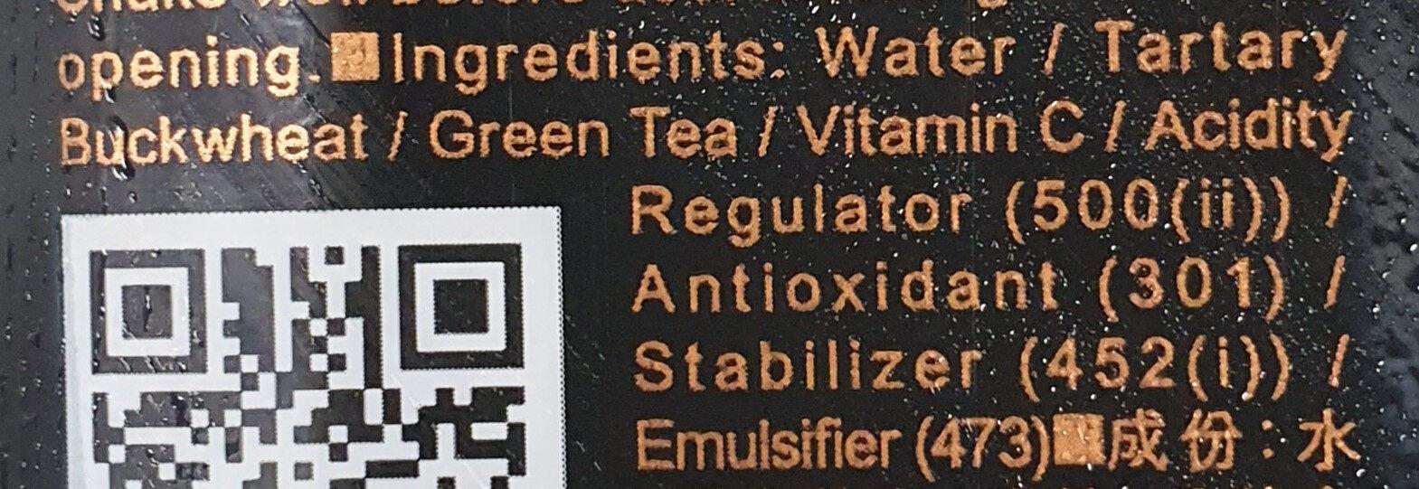 Supreme Meta Green Tea - Ingrédients - en