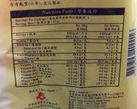 Mie Sedaap Instant Noodle - Informations nutritionnelles - fr