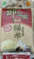 brown rice - Product - en