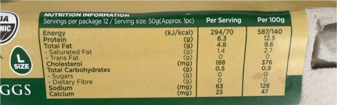 US organic large eggs - 营养成分 - fr