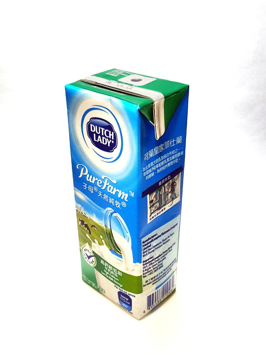 anlec hi calcium milk Food sources of calcium and vitamin d foods and beverages that have vitamin d added to them are excellent sources of vitamin d cow milk always has added.
