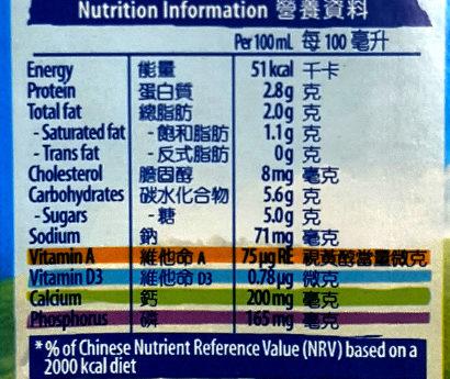 子母天然純牧高鈣較低脂牛奶飲品 - Nutrition facts - en