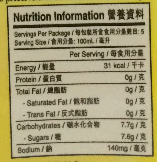 Salted mandarin drink - Informations nutritionnelles - en