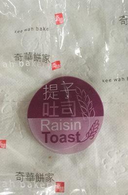 Raisin toast - Product - en