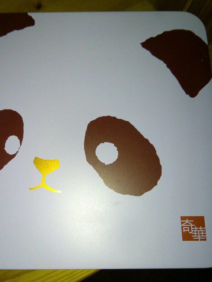 Panda Cookies - Produit