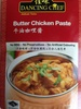 Butter Chicken Paste - Product