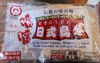 Nouilles instantanées de style japonais (udon) - 产品 - en