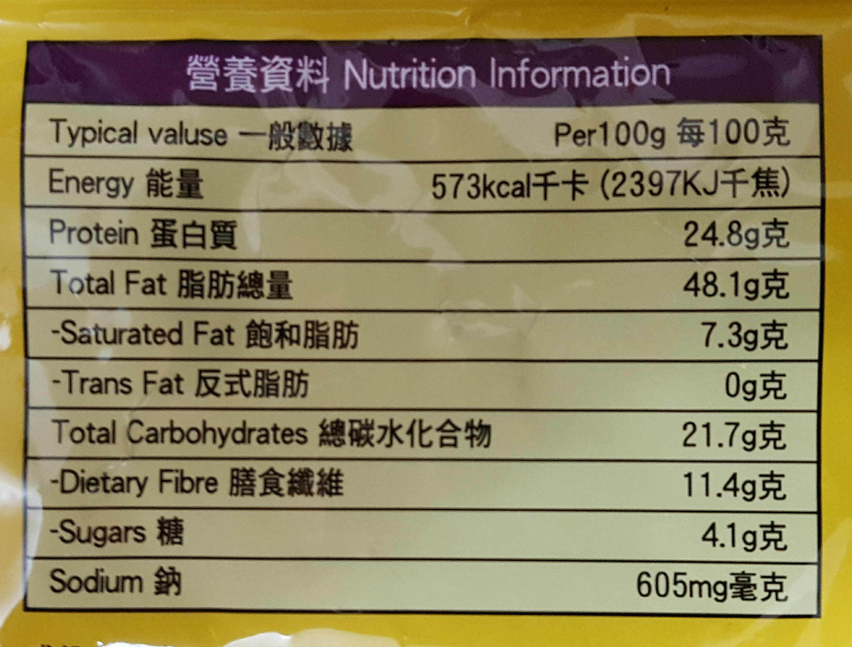Spice Peanuts - Voedingswaarden - en