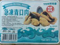 Frozen mussel meat - Product - en