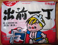 Nissin Demae Ramen with Sesame Oil - Product