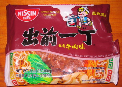 Nissin Demae Five Spices Artificial Beef Flavor - Product