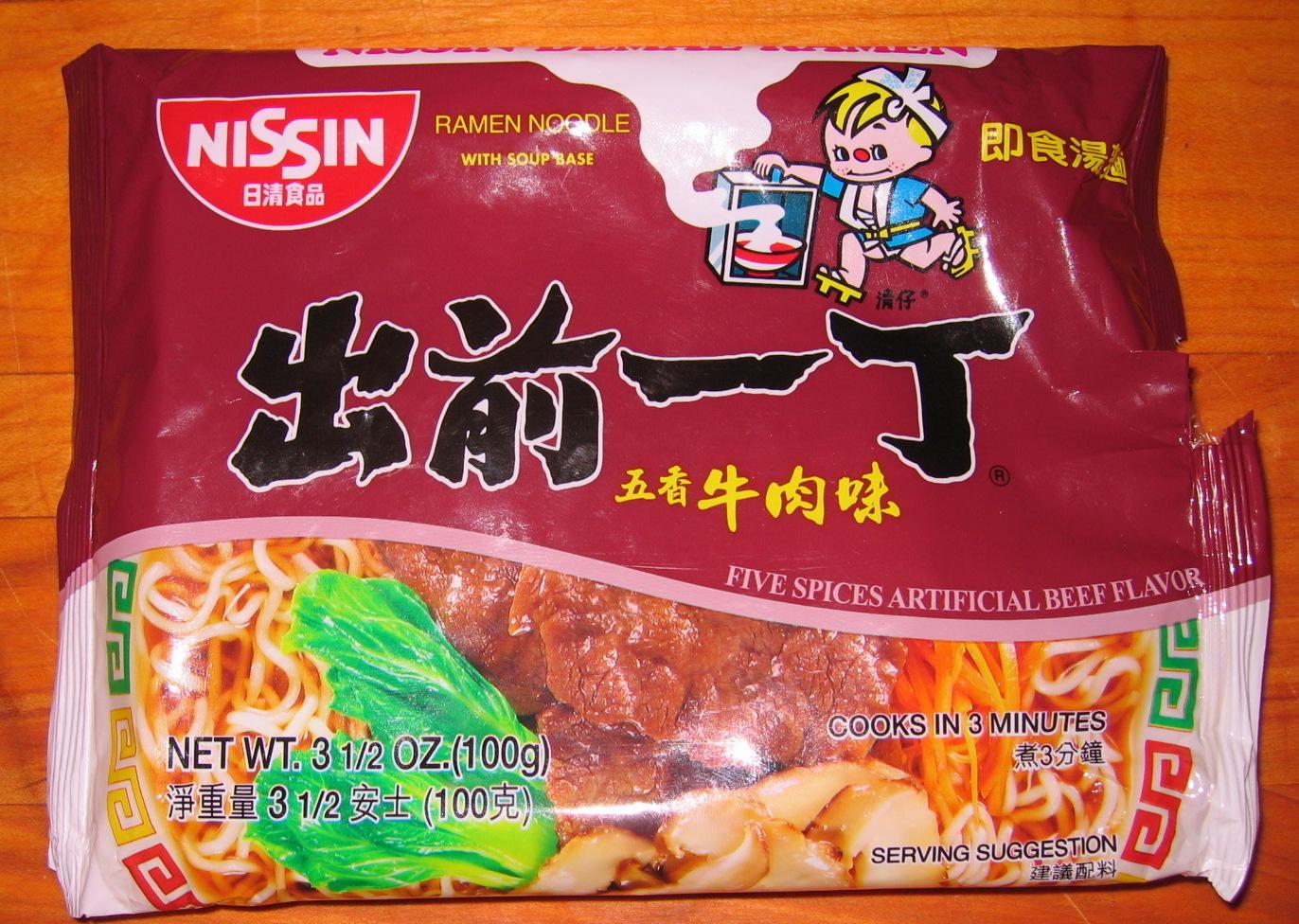 Instant noodle Five Spices Beef Flavour - Product - en