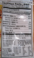 Nissin Demae Five Spices Artificial Beef Flavor - Nutrition facts