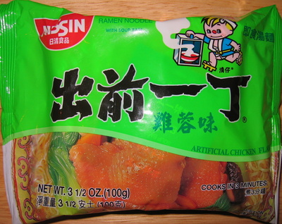 Nissin Demae Artificial Chicken Flavor - Product