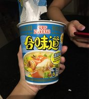 Nissin Cup Noodles Seafood Flavour - Product
