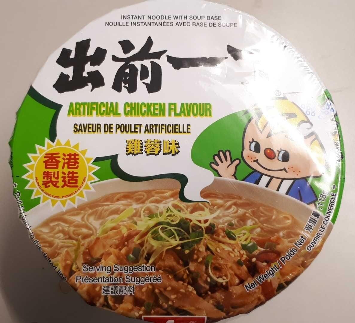 Instant Noodle with Soup Base (Artificial Chicken Flavour) - Produit - en