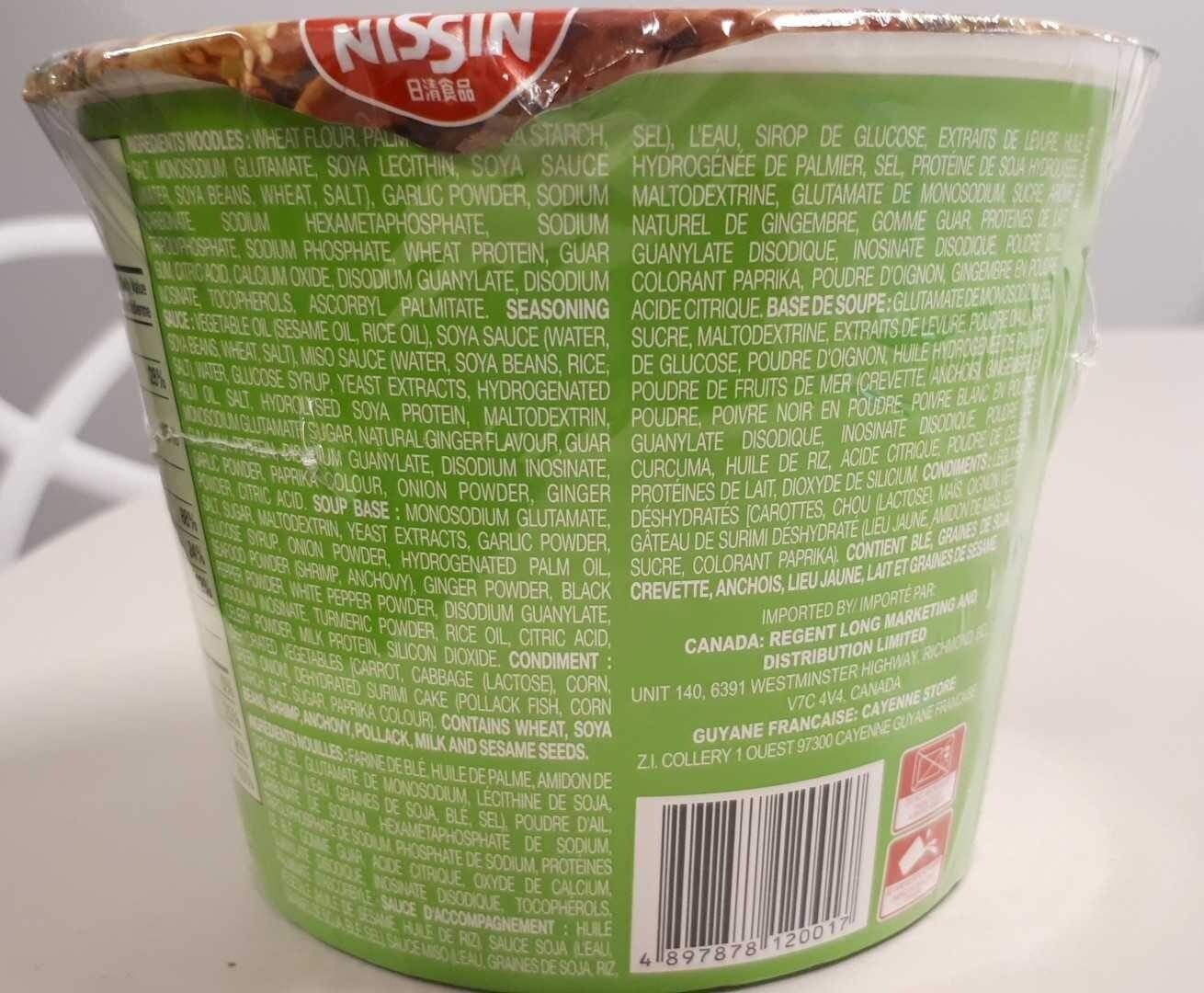 Instant Noodle with Soup Base (Artificial Chicken Flavour) - Ingrédients - en