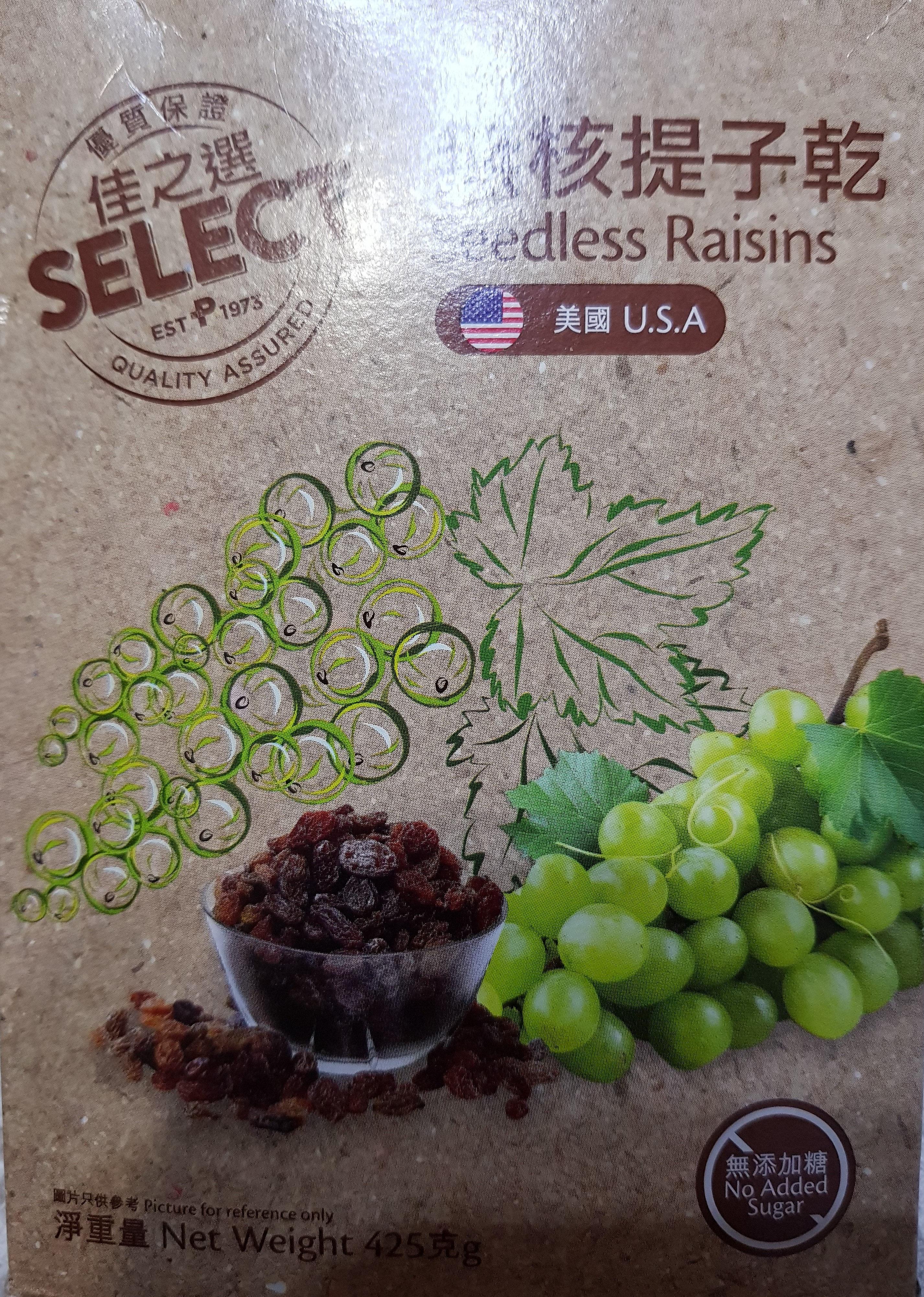seedless raisins - Product - en