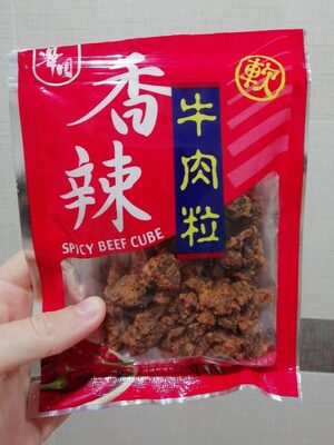 Spicy beef cube - Product